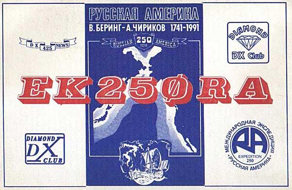 24-ek250ra