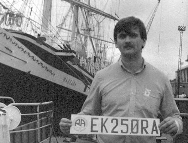 25-ua9oba-ek250ra-s