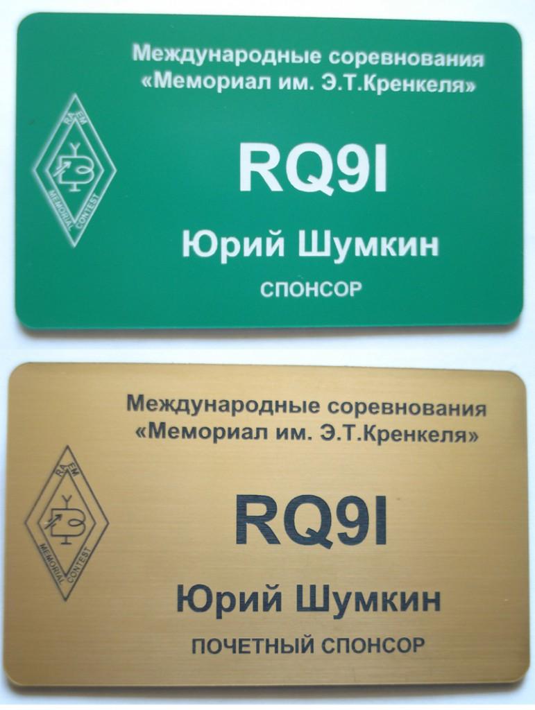 rq9i_b