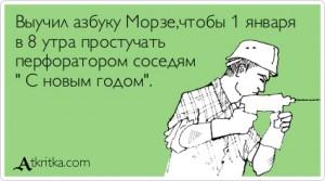 atkritka_1451577574_860