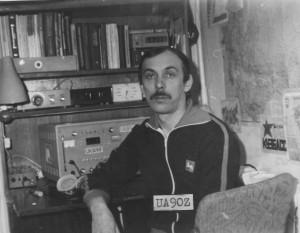 R9OZ (SK) Евгений Поднебеснов